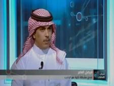 لقاء | العربية
