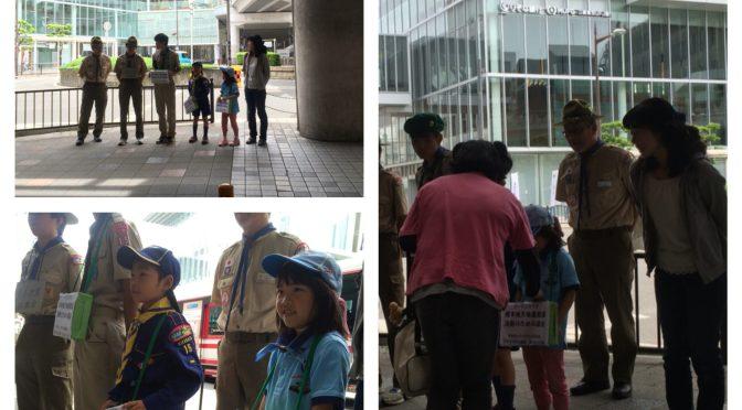【速報】熊本地方地震募金活動を実施しました【大阪・枚方市駅】