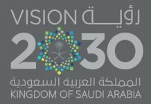 Reino da Arábia Saudita trabalha em prol do empoderamento das mulheres