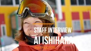 STAFF INTERVIEW [LALA]