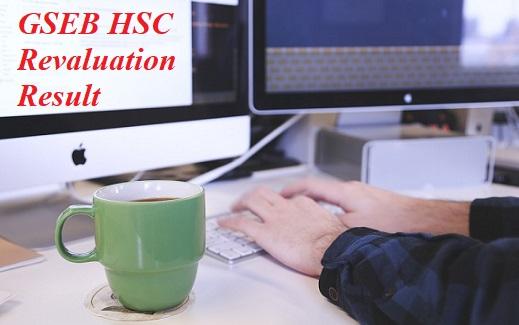 GSEB HSC Rechecking Result 2021