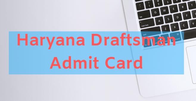 HSSC Draftsman Admit Card 2021