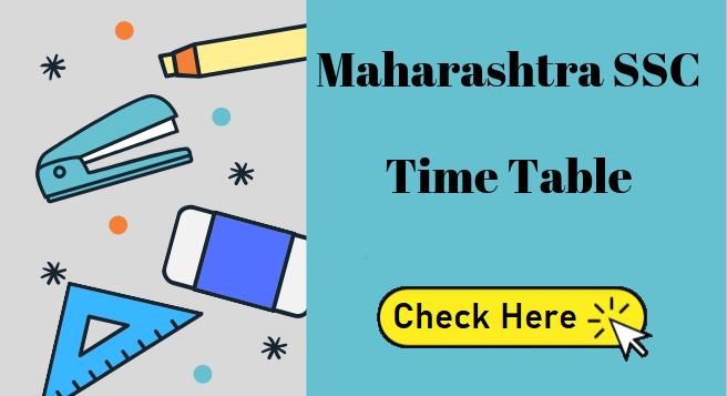 Maharashtra SSC Time Table 2022