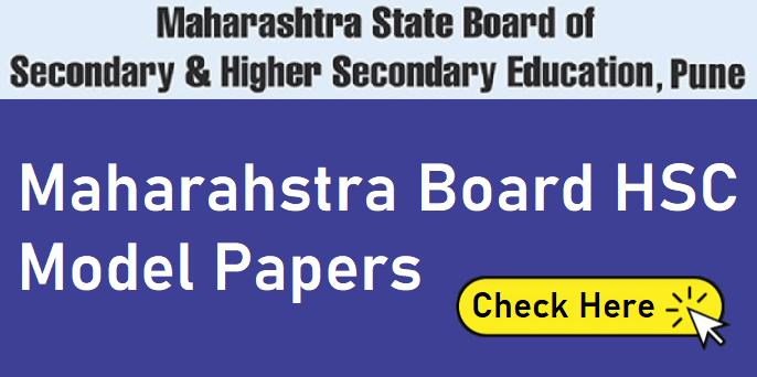 Maharashtra HSC Question Paper 2022