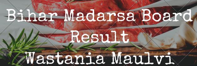 Bihar Madarsa Board Result 2021