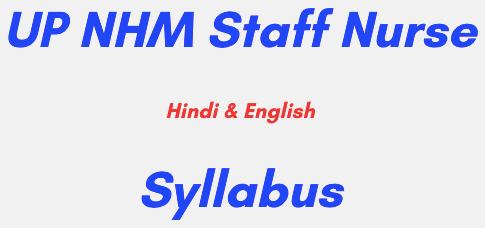 up nhm staff nurse syllabus 2021