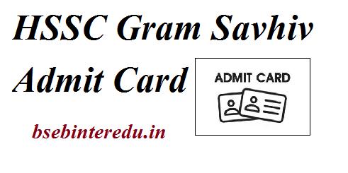 HSSC Gram Sachiv Admit Card 2021