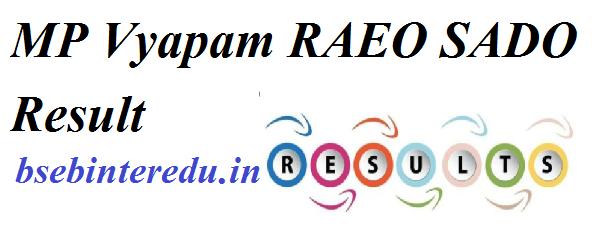 MP Vyapam RAEO SADO Result 2021
