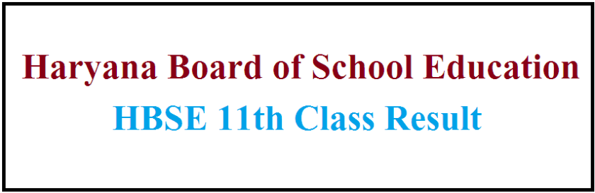HBSE 11th Class Result 2021