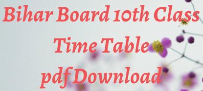 bihar board 10th time table 2021