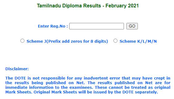 टीएनडीटीई परिणाम 2021