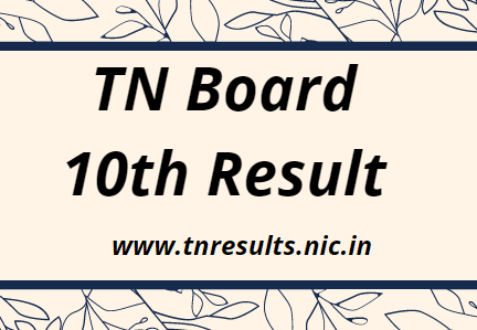 www.tnresults.nic.in 2021 10th Result