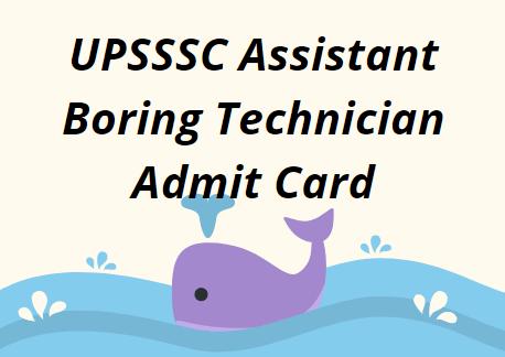 UPSSSC Assistant Boring Technician Admit Card 2021