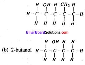 Bihar Board 12th Chemistry Model Question Paper 4 in English Medium 8