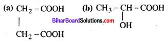 Bihar Board 12th Chemistry Model Question Paper 5 in English Medium 8