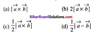 Bihar Board 12th Maths Model Question Paper 3 in English Medium - 4