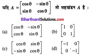 Bihar Board 12th Maths Model Question Paper 3 in Hindi MCQ Q15