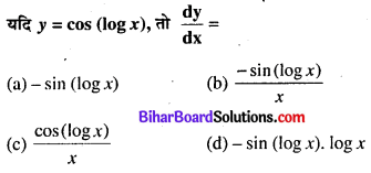 Bihar Board 12th Maths Model Question Paper 3 in Hindi MCQ Q18