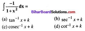 Bihar Board 12th Maths Model Question Paper 3 in Hindi MCQ Q25