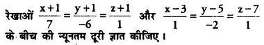 Bihar Board 12th Maths Model Question Paper 3 in Hindi SAQ Q19