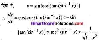 Bihar Board 12th Maths Model Question Paper 3 in Hindi SAQ Q27