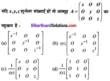 Bihar Board 12th Maths Model Question Paper 4 in Hindi MCQ Q16