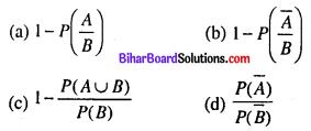 Bihar Board 12th Maths Model Question Paper 4 in Hindi MCQ Q47