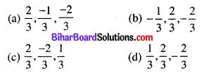 Bihar Board 12th Maths Model Question Paper 5 in English Medium MCQ Q40