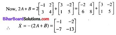 Bihar Board 12th Maths Model Question Paper 5 in English Medium SAQ Q1
