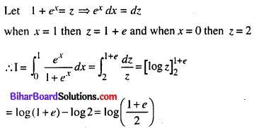 Bihar Board 12th Maths Model Question Paper 5 in English Medium SAQ Q14