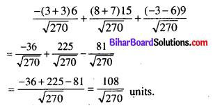 Bihar Board 12th Maths Model Question Paper 5 in English Medium SAQ Q21.2
