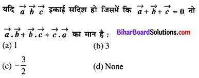 Bihar Board 12th Maths Objective Answers Chapter 10 सदिश बीजगणित Q33