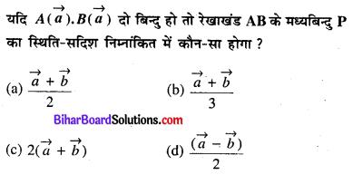 Bihar Board 12th Maths Objective Answers Chapter 10 सदिश बीजगणित Q35
