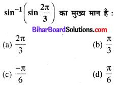 Bihar Board 12th Maths Objective Answers Chapter 2 प्रतिलोम त्रिकोणमितीय फलन Q28