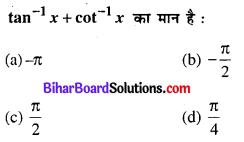 Bihar Board 12th Maths Objective Answers Chapter 2 प्रतिलोम त्रिकोणमितीय फलन Q36