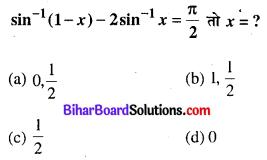 Bihar Board 12th Maths Objective Answers Chapter 2 प्रतिलोम त्रिकोणमितीय फलन Q39
