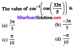 Bihar Board 12th Maths Objective Answers Chapter 2 Inverse Trigonometric Functions Q45