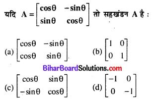 Bihar Board 12th Maths Objective Answers Chapter 3 आव्यूह Q30