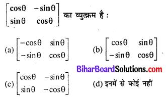 Bihar Board 12th Maths Objective Answers Chapter 3 आव्यूह Q36