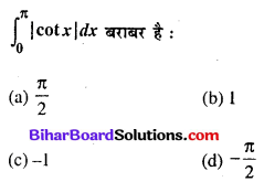 Bihar Board 12th Maths Objective Answers Chapter 7 समाकलन Q52
