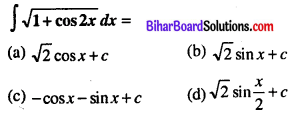 Bihar Board 12th Maths VVI Objective Questions Model Set 1 in English Q25