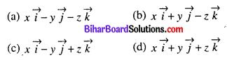 Bihar Board 12th Maths VVI Objective Questions Model Set 2 in Hindi Q18