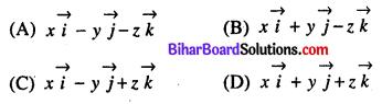 Bihar Board 12th Maths VVI Objective Questions Model Set 3 in Hindi Q28