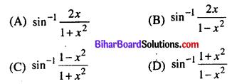 Bihar Board 12th Maths VVI Objective Questions Model Set 3 in Hindi Q43