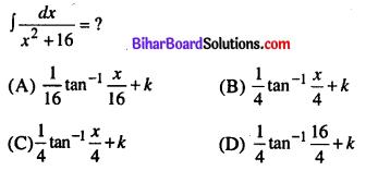 Bihar Board 12th Maths VVI Objective Questions Model Set 3 in Hindi Q8