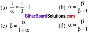 Bihar Board 12th Physics Model Question Paper 3 in English Medium 4