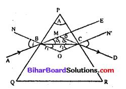 Bihar Board 12th Physics Model Question Paper 5 in Hindi - 19