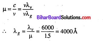 Bihar Board 12th Physics Objective Answers Chapter 10 तरंग-प्रकाशिकी - 2