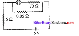 Bihar Board 12th Physics Objective Answers Chapter 4 Moving Charges and Magnetism - 7
