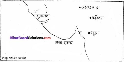 Bihar Board Class 12 History Solutions Chapter 13 महात्मा गाँधी और राष्ट्रीय आन्दोलन सविनय अवज्ञा और उससे आगे img 1